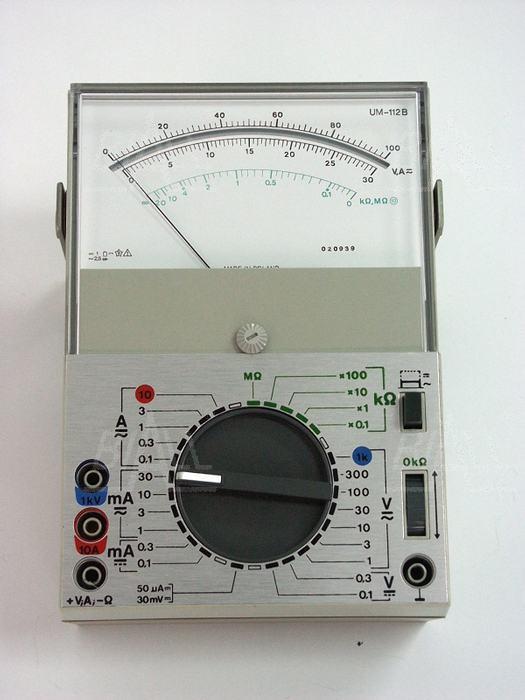 Zdjęcie produktu: UM-112B Multimetr analogowy        ERA-GOST
